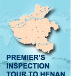 PREMIER'S INSPECTION TOUR TO HENAN.(12 july ,2017)