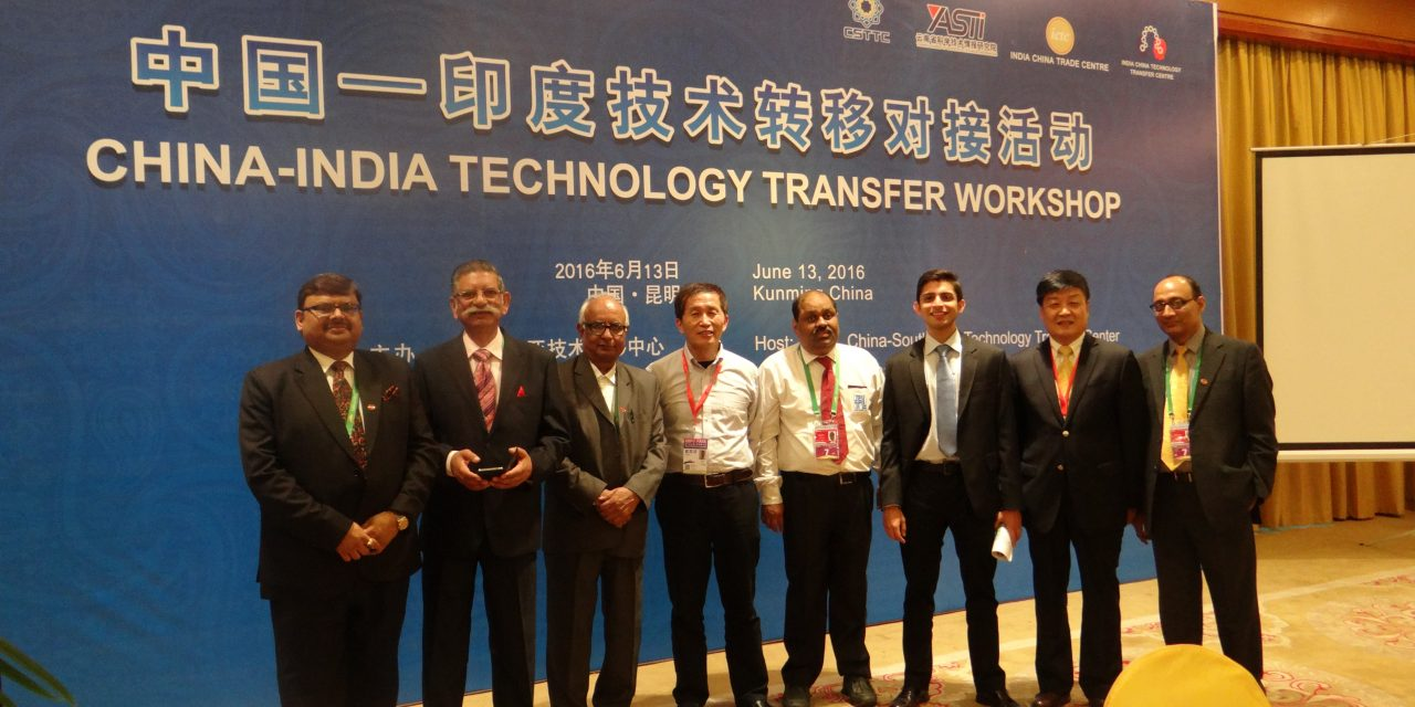 Report of ICTC & ICTTC Delegation to Kunming June 2016(Aug 12, 2017 )